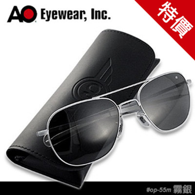 美國原廠AO軍規飛官太陽眼鏡霧銀55mm OP55M.BA.TC【AH01002】 (9.2折)