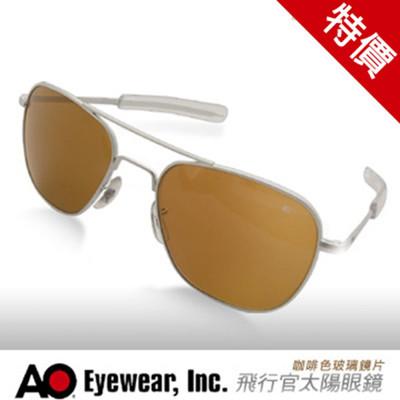 AO Eyewear Original Pilot飛行官太陽眼鏡 【AH01047】 (9折)