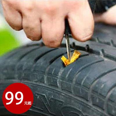 汽機車快速修補車輪補胎工具8件套裝【AE10333】 (3.3折)