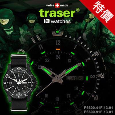 瑞士 Traser type 6 Mil-G軍錶#100072#100325【AH03045】 (9折)
