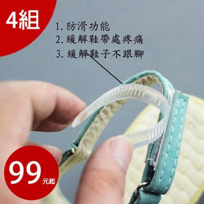 矽膠水晶透明果凍細條貼 防滑貼 防磨脚(4組16入)【AF02177-4】 (3.3折)