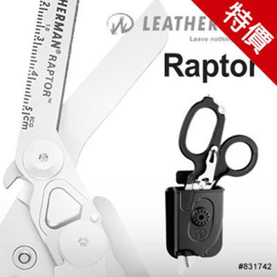 Leatherman Raptor 消防救助醫療剪刀#831742【AH13083】 (9折)