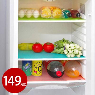可裁剪抗菌防污冰箱墊 顏色隨機 4片裝【AE07030】 (3.7折)