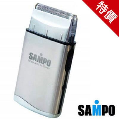 (超薄型)SAMPO聲寶充電式口袋型刮鬍刀EA-Z903L【KE04006】 (6.7折)