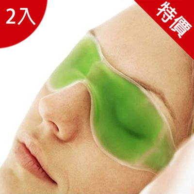 2入裝 消除黑眼圈凝膠冰敷眼罩 【AE16129-2】 (5折)