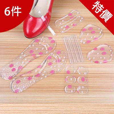矽膠鞋墊6件套 (束鞋帶+小圓貼+細條貼+後跟貼+前掌墊+七分墊)【AF02184】 (2.4折)