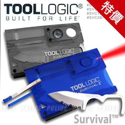 TOOL LOGIC Survival Card求生卡(藍色-超亮紅色LED燈)【AH23006】 (8.9折)