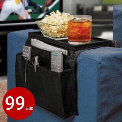 沙發邊掛袋 多層多格收納掛袋(顏色隨機)【AF07170】 (3.3折)