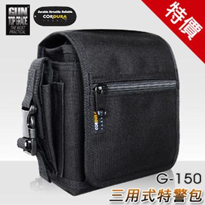 GUN三用特警包(黑色)#G-150【AH05021】 (9.8折)