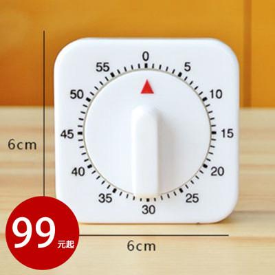 廚房方型機械定時器/計時器/提醒器【AE02675】 (3.3折)
