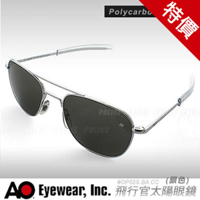 AO Original Pilot 初版飛官太陽眼鏡#OP52S.BA.CC【AH01019】 (9折)