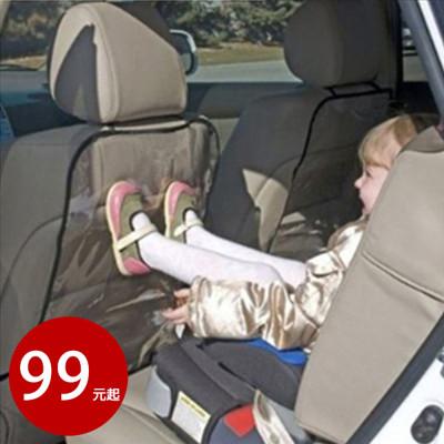 防踢不怕髒汽車座椅 椅背防污套 顏色隨機【AE10272】 (5折)