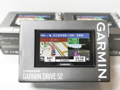 Garmin Drive 52 5吋 GPS 衛星導航 測速警示 (8.6折)