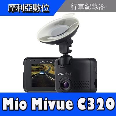 MIO MIVUE C320 (送16G) 行車記錄器 另售 698D 638 688 688 (7.5折)