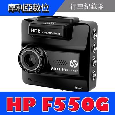 HP F550G (送32G+後視鏡扣環) 4K 測速+行車記錄器 同 F555G (9.1折)