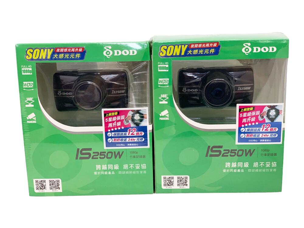 dod is250w 送16g 140度廣角 sony感光元件 行車記錄器