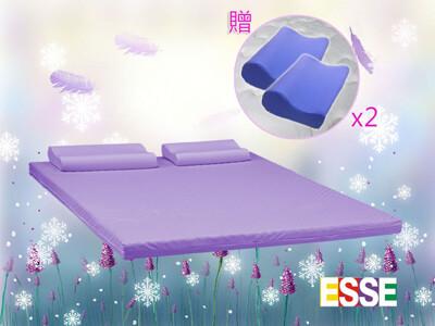 【獨家送2枕】ESSE御璽名床-3M透氣薰衣草精油2.5cm記憶床墊(雙人)(顏色:隨機) (3.9折)