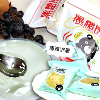 隨身沖泡隨泡隨喝黑糖/冰糖/海燕窩 (4.8折)
