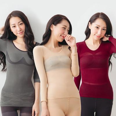 MIT超薄集中托胸保暖衛生衣 (3.1折)