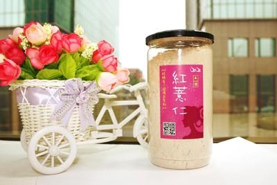 無糖紅薏仁粉 (5.6折)
