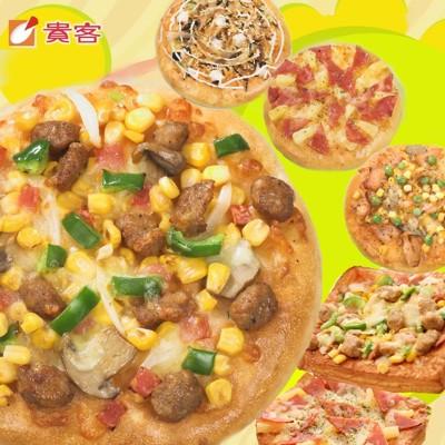 千層香酥脆手揉6吋pizza (5.5折)
