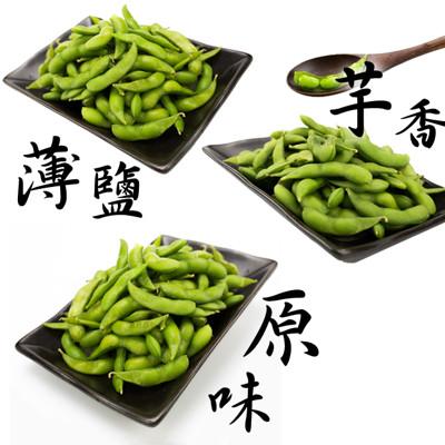 熱銷最刷嘴的小菜神農獎毛豆 (5.4折)