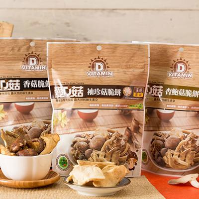健康美食菇菇脆餅-小包裝 (5.6折)