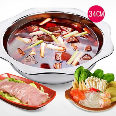 家用不鏽鋼梅花加厚清湯鍋-34公分(F1002-34) (6.6折)
