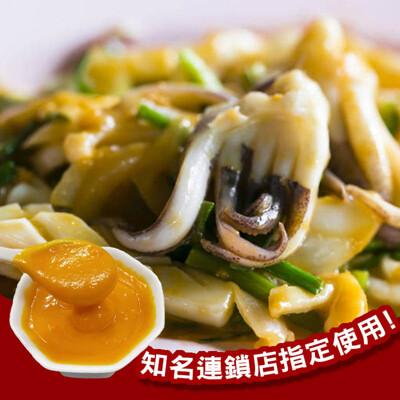 【歐必買ObuyNow】濃郁鹹蛋黃醬 (500g/包) 流沙蛋黃醬料理包熱炒最搭 宅配免運 (6折)