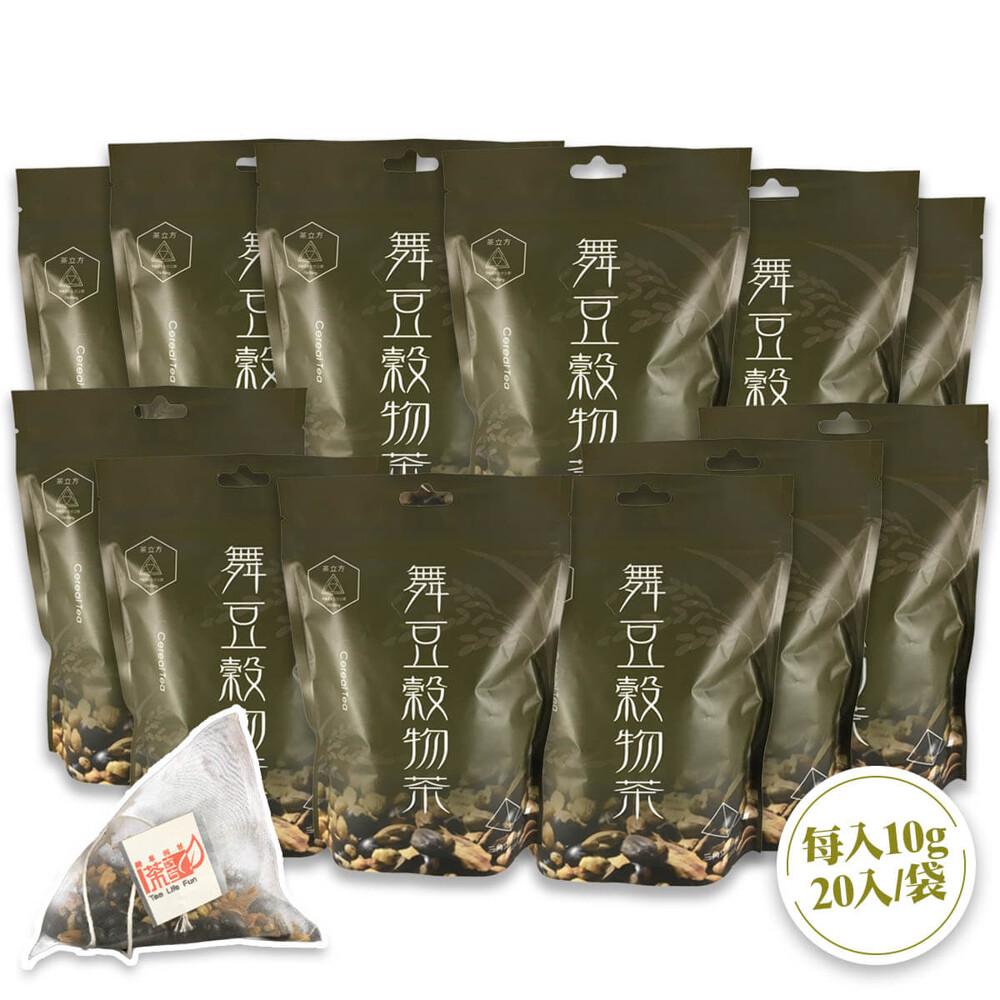 超值12袋六種天然穀物綜合茶 三角茶包 即沖即飲 冷熱皆宜歐必買obuynow