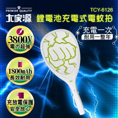 大家源 鋰電池充電式電蚊拍/捕蚊拍 TCY-6126 (6.6折)