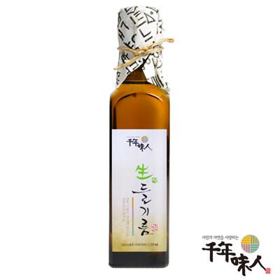 【韓國千年味人】初榨冷壓紫蘇油(250ml/瓶) (7折)