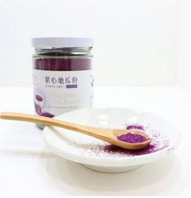紫心地瓜粉 (7.3折)