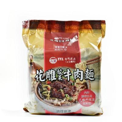 【台酒TTL】台酒花雕酸菜牛肉麵(包麵) - 袋裝(3包/入) (9.7折)