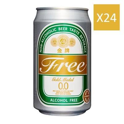 【台酒TTL】金牌FREE啤酒風味飲料-箱裝(24罐/入)(無酒精啤酒) (9.5折)