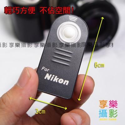 [享樂攝影] nikon 迷你相機遙控器 紅外線遙控器 功能同ml-l3 d610 d750 d71 (10折)