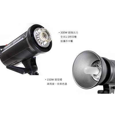 [享樂攝影]神牛ds300ii 玩家棚燈二代110v 內置散熱風扇 150w bowens接口 2. (10折)