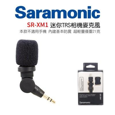 [享樂攝影] saramonic sr-xm1 迷你3.5mm trs 全向式麥克風 相機麥克風 ( (10折)