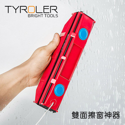 TYROLER The Glider 雙面擦窗神器 (8.6折)