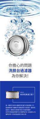 【韓國原廠】BODYLUV 洗臉台過濾器+洗臉台濾心 (組合) (7.2折)