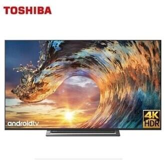【日本東芝】55吋 4K安卓聯網液晶電視《55U7900VS》(含運不含基本安裝) (8.7折)