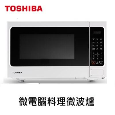 【東芝TOSHIBA】《ER-SS20(W)TW》 20L 11段火力 900W微電腦料理微波爐 (8.3折)