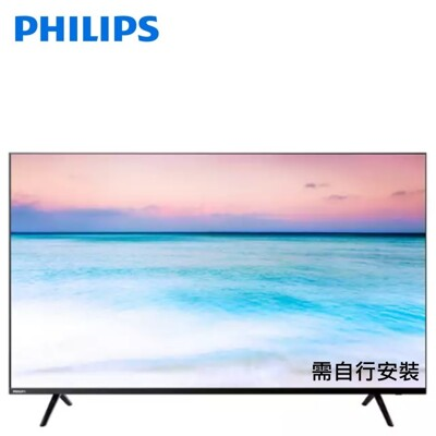 【飛利浦】55吋 4K HDR極薄聯網液晶顯示器《55PUH6004》(含視訊盒)全機3年保固 (8.4折)