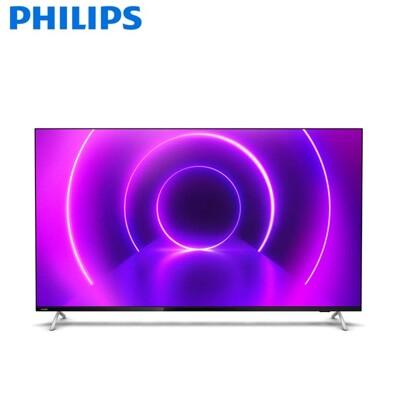 【飛利浦】70吋 4K UHD智慧聯網液晶顯示器《70PUH8225》(含視訊盒、不含拆箱定位) (9.5折)