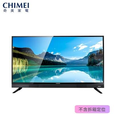 【奇美】43吋 FULL HD液晶數位電視《TL-43A700》(含視訊盒、不含拆箱定位) (9折)