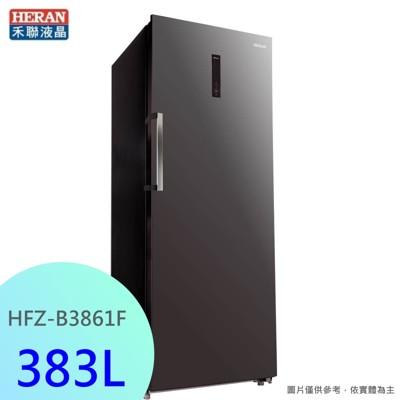 *預購-【禾聯家電】383L 變頻風冷無霜直立式冷凍櫃《HFZ-B3861F》(含拆箱定位+舊機回收 (9.1折)