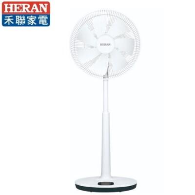 本月超低價5支【禾聯液晶】14吋智能變頻DC風扇《14C5N-HDF》12段風速調節 日本設計 (8折)
