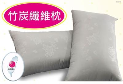 高優質竹炭枕~100%台灣製造 (4.8折)