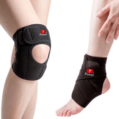 7Power醫療級專業護膝+護踝超值組 (6.6折)