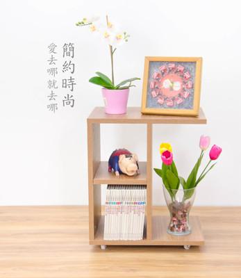 [易宥家居]極簡風滑動式桌邊櫃 (5.6折)